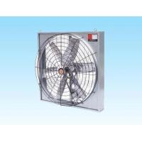 China Hanging Exhaust Fan wholesale