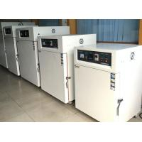 Buy cheap Standard Industrial Ovens from wholesalers