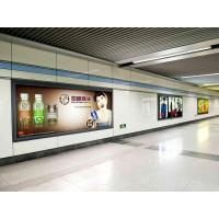 Buy cheap Light Box advertising light box from wholesalers