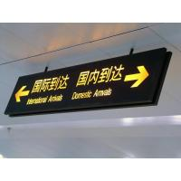 Buy cheap Airport Signage suspending light box sign from wholesalers