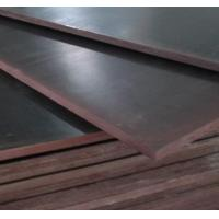 Buy cheap Waterproof Filmfaced Plywood from wholesalers