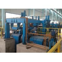 Buy cheap Automatic Packing Machine DB76 Steel Round pipe packing machine from wholesalers