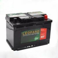 Buy cheap batteries series 57217 from wholesalers