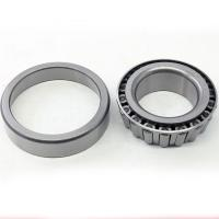 China Taper Roller Bearings Catalogue Japan bearing HR33205J 33205 on sale