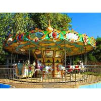 China Family&Kiddie Rides Carousel For Amusement Park Rides on sale