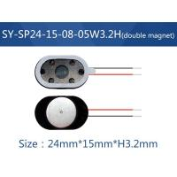Buy cheap SY-SP24-15-08-05W3.2H Double Magnets (High Pitch) Horn from wholesalers