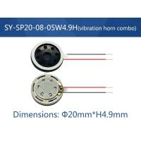Buy cheap SY-SP20-08-05W4.9H Vibration Speaker Combo from wholesalers