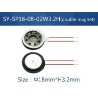 Buy cheap SY-SP18-08-02W3.2H Double Magnets (High Pitch) Horn from wholesalers