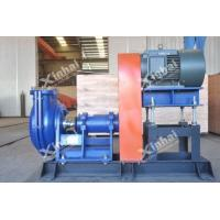 Buy cheap Wear-Resistant Slurry Pump from wholesalers