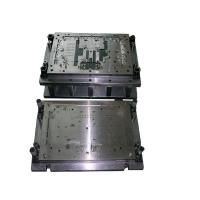 Hardware Mold Series