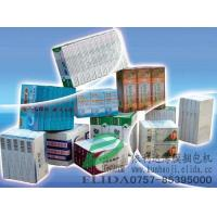 Automatic Film Packaging