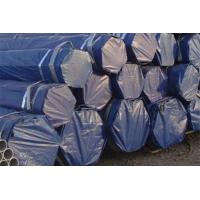 Products  steel pipe with waterproof packaging