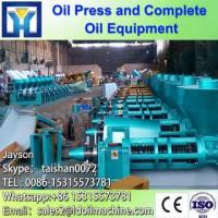 high quality factory price chinese professional automatical rapeseed oil mill