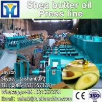 Buy cheap 10-500TPD shea butter production machinery from wholesalers