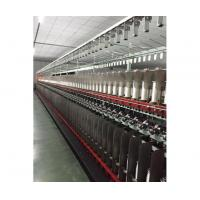 Sewing threads Product name: continuous filament polyester thread