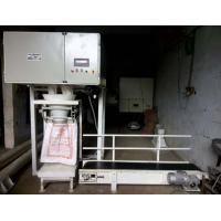 China Cattle Feed Packing Machine on sale