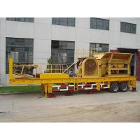 Buy cheap Mobile Jaw Crushing Station from wholesalers