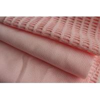 China IFR AND ANTIBACTERIAL HOSPITAL CUBICLE CURTAIN wholesale