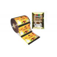 China Laminated films wholesale