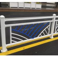 Buy cheap Street Safe Fence from wholesalers