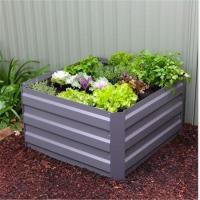 Buy cheap Vegetable Garden Bed In Round Shape from wholesalers