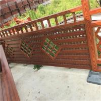 Buy cheap Classic PVC Carving Fence from wholesalers