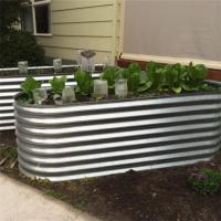 Buy cheap Metal Oval Planter Raised Vegetable Garden Bed from wholesalers