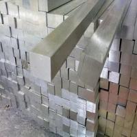 Buy cheap rich stock alloy steel d6 from wholesalers