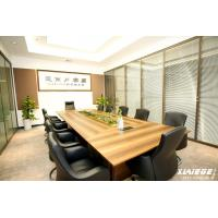 Buy cheap Conference Tables Wood Veneered MDF Conference Table from wholesalers
