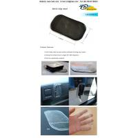 Buy cheap Silicon Anti slip mat C from wholesalers