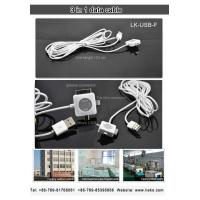 Buy cheap 3 IN 2 data cable from wholesalers