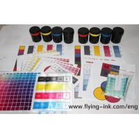 Buy cheap Saturated bright colors heat transfer printing ink for garment from wholesalers