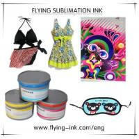 Buy cheap Favorable print effect Sublimation litho ink from wholesalers