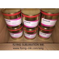 Buy cheap Sublimation Heat Transfer Ink for Offset from wholesalers