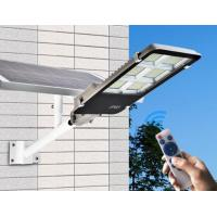 China XQ-3150C(150W)Engineering Solar Street Light wholesale