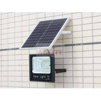 China XQ-8060A (60W) Outdoor Led Soloar Flood Light wholesale