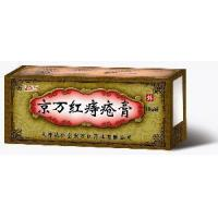 China Hemorrhoids Ointment wholesale