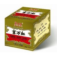 Buy cheap burn & scald ointment from wholesalers