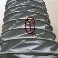 Buy cheap Expansion Section Insulation sleeve from wholesalers