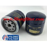 China filter products W920/21 on sale
