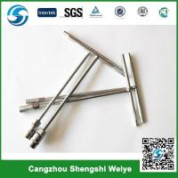 Buy cheap T-type sockets wrench from wholesalers