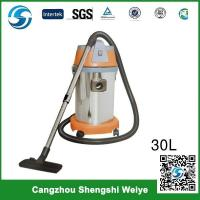 Buy cheap Vacuum Cleaner S-LT601A from wholesalers