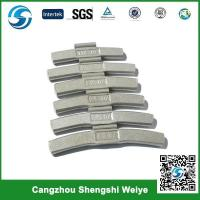 Buy cheap clip on wheel weight P type from wholesalers