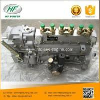 Buy cheap Deutz F6L912 lower price diesel fuel injection pump from wholesalers