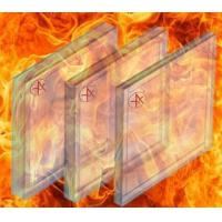 China Heat insulated fire resistant glass wholesale