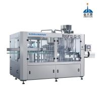 Buy cheap Beverage Bottling Filling Packing Machine from wholesalers