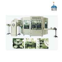 Buy cheap Liquid Filling Machine from wholesalers