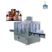 Buy cheap Glass Bottle Filling Machine from wholesalers