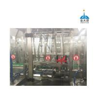 Buy cheap Lubricating Oil Filling Packing Machinery from wholesalers