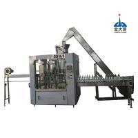 Buy cheap Edible Oil Filling Packing Machinery from wholesalers
